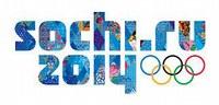 Департамент труда и занятости населения Краснодарского края приглашает трудоустроиться на вакантные рабочие места в организации, занятые в обслуживании Олимпийских объектов города Сочи