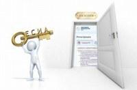 Электронные услуги: качество и удобство