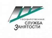 Информация  о положении на рынке труда Агаповского района