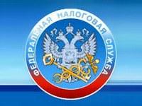 Межрайонная ИФНС России № 16 по Челябинской области сообщает