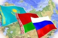 Совместное заявление правительств Республики Беларусь, Республики Казахстан и Российской Федераци