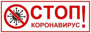 ✈ По информации Министерства здравоохранения Челябинской области, 29 марта в 4:27 в челябинском международном аэропорту им. И. В. Курчатова совершил посадку международный рейс из Таиланда.