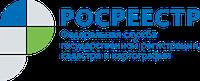 Агаповский отдел Управления Росреестра примет участие  во всероссийском Дне правовой помощи детям
