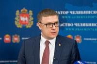 Алексей Текслер о текущей ситуации с заболеванием коронавирусом в регионе.