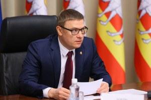 Алексей Текслер принял участие в совещании, которое провел Владимир Путин с членами Правительства РФ и руководителями субъектов федерации.
