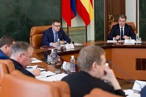 Алексей Текслер продолжает формировать новый состав Правительства