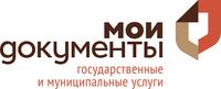 График работы специалистов МФЦ, в сельских поселениях, на август 2017 г.