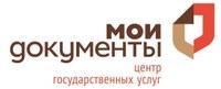 График работы специалистов МФЦ, в сельских поселениях, на ноябрь 2017 г.