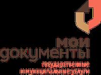 График работы специалистов МФЦ, в сельских поселениях, на октябрь 2017 г.