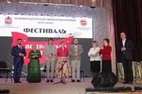 Челябинская филармония – Агаповскому району