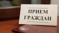 Новости района