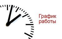 Государственный комитет по делам ЗАГС Челябинской области информирует