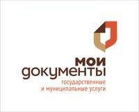 График работы специалистов МФЦ, в сельских поселениях, на март 2018 г.