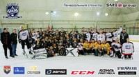 Хоккеисты из Агаповки выиграли Кубок Steel Axes.