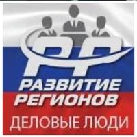 Информационная база деловых людей субъектов Российской Федерации