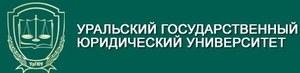 Институт прокуратуры проводит набор в абитуриенты