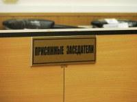 Извещение об обновлении списка кандидатов в присяжные заседатели