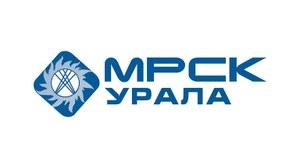 «МРСК Урала» приглашает на День открытых дверей