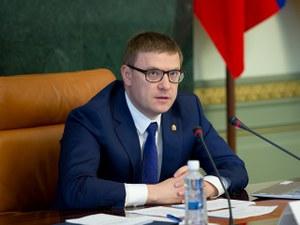 На подготовку к зиме выделено более 1,6 миллиарда рублей