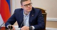 На Южном Урале стартует конкурс Губернаторских грантов