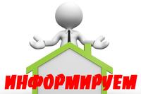 Нововведения в регистрации акта гражданского состояния на территории иностранного государства