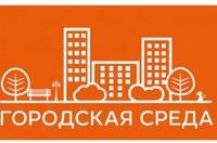 О проведении итогов реализации в 2017 году мероприятий приоритетного проекта «Формирование современной городской среды» в Агаповском муниципальном районе