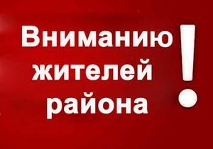 О смене гарантирующего поставщика электрической энергии на территории Челябинской области