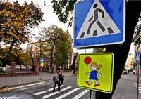 Обустройство пешеходных переходов вблизи школ и детских садов