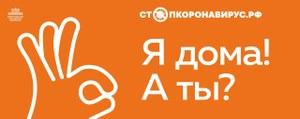 Оперативная информация Министерства здравоохранения Челябинской области