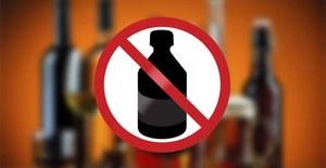 ‼Осторожно – суррогатный алкоголь‼