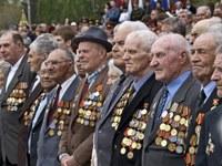 Пенсионное и социальное обеспечение защитников Отечества