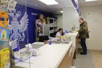 Почта России сообщает о режиме работы в День России