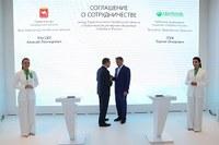 Правительство Челябинской области и Сбербанк подписали соглашение о сотрудничестве