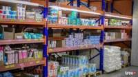 Правительство РФ утвердило перечень товаров первой необходимости