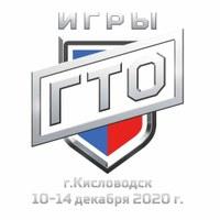 Сильнейшие команды страны определят сильнейших на Фестивале чемпионов ГТО