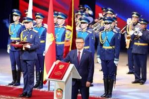 Текслер вступил в должность губернатора Челябинской области
