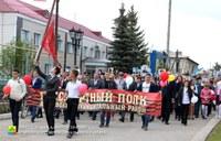 Торжественные мероприятия в честь 73-ей годовщины Победы в ВОв