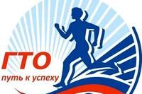 В Агаповском районе продолжается работа по внедрению комплекса ГТО