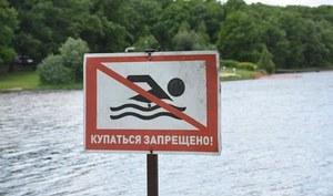 В целях охраны жизни и здоровья: купаться еще нельзя!
