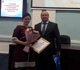 В Челябинской области определили лучших муниципальных служащих