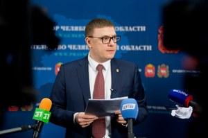 В Челябинской области введен ряд ограничительных мероприятий