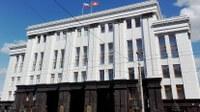 Региональное Министерство имущества возглавил Александр Богашов