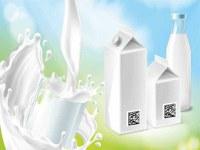 Вниманию производителей молочной продукции!