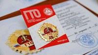 ЮУрГУ открывает двери для золотых значкистов ГТО