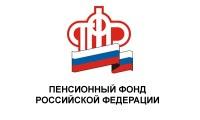 Южноуральские участники и инвалиды Великой Отечественной войны получат единовременную выплату ко Дню Победы