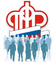 Знакомство с российской пенсионной системой и о правилах формирования будущей пенсии