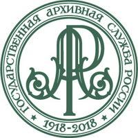 http://chelarhiv.ru/htmlpages/Show/Dopolnitelnyesvedeniya/