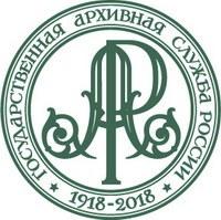 Эмблема 100 лет основная.jpg