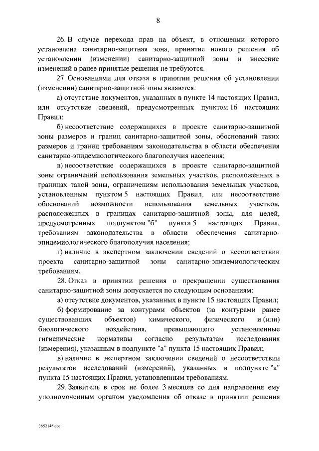 GetImage (9)