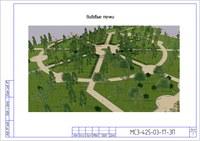 Буранный парк ЭП 7.jpg